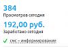 Нажмите на изображение для увеличения. Название:pgTu2vf7.png Просмотров:3 Размер:8.4 Кб ID:18404