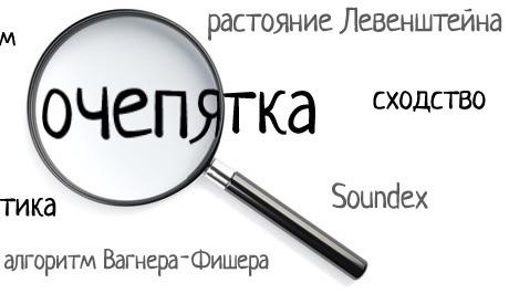 Нажмите на изображение для увеличения. Название:opechatki.jpg Просмотров:55 Размер:32.0 Кб ID:5562
